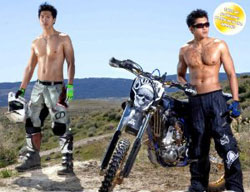 New Reality TV Show Pilot Features Asian Pacific Males - That's right!  by Suzanne Joe Kai