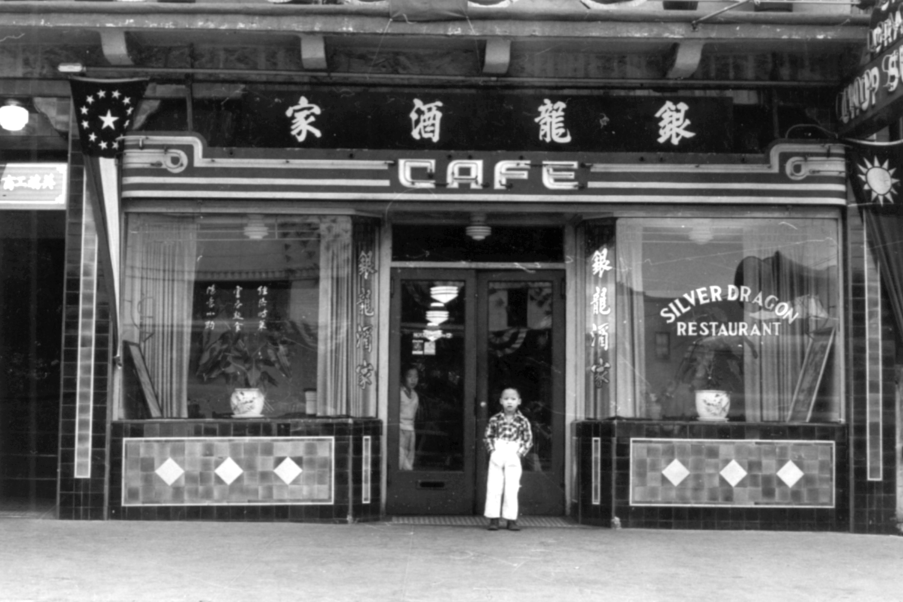 Silver Dragon Restaurant Oakland Chinatown 1955