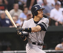 Hideki Matsui, pro baseball player - Photo courtesy Wikimedia Commons - Creative Commons