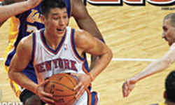 Linsanity Etiquette 101 - The historical milestone Jeremy Lin achieved - for all of us